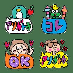 conversation emoji 17