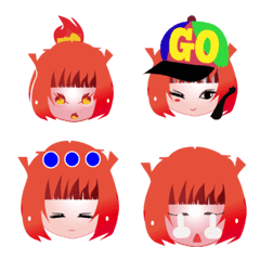 Red Girl is coming