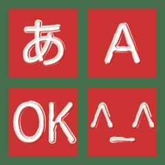 ラベルっぽいの-赤【かな英数字絵文字】