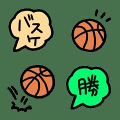 ゆるかわいいバスケットボールの絵文字