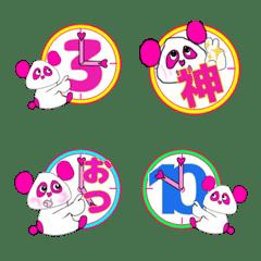 ピンクのお結びパンダ時計