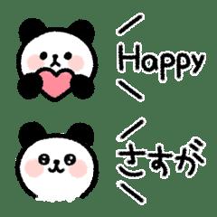 毎日使える♡パンダ絵文字【繋げて使おう】