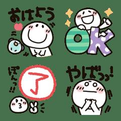 まるぴ★基本の絵文字