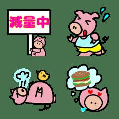がんばるブタ子のダイエット絵文字