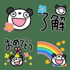 ふんわかパンダ お花絵文字