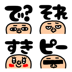 riekimのセリフ入り顔絵文字