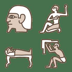 日常会話で使えそうな古代エジプト絵文字