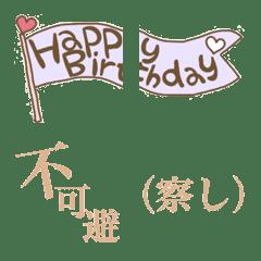 流行語・JK語絵文字②