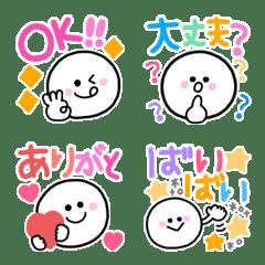 ゆるかわ♡カラフル絵文字(2)
