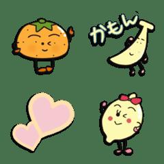 果物1の絵文字