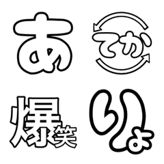 My DECO Emoji simple white