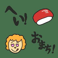 さるみのお寿司の絵文字