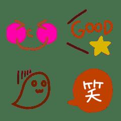 シンプルブラウン♡小さめ絵文字♡記号