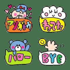 conversation emoji 19