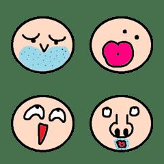 many face emoji2