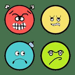 幸福と 怒りと 悲しみ 変な顔