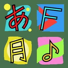 カラフル絵文字 【305個入り】