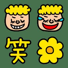 ポジティブイエローマン絵文字