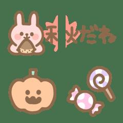 秋のゆるかわ絵文字セット♡ハロウィンetc.