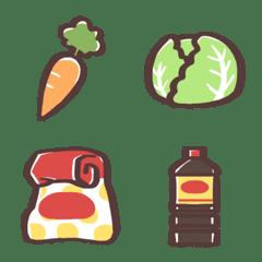 野菜と調味料の絵文字たち