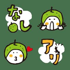りんごのこ と仲間たち 001-Part2 絵文字
