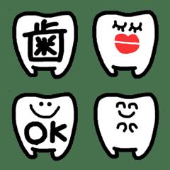 かわいい歯の絵文字