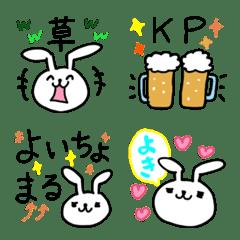 パリピポウサギ7(絵文字)
