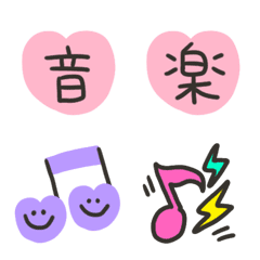 音楽が好きな方に♥️カラフルな音符♪