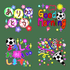 サッカー女子のための絵文字2