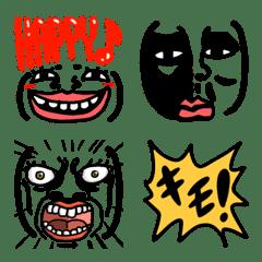 キモい顔の絵文字