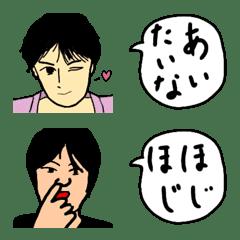 イケメンの絵文字 台詞付 英語 チャラ語