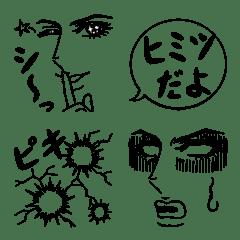 きらきらイケメンの日常(少女漫画風)
