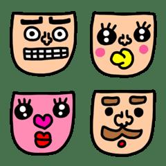 riekimの顔絵文字