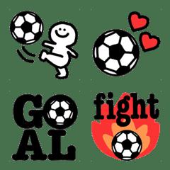 サッカー大好き絵文字