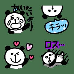 ゆるパンダ カラフルかわいいVer.