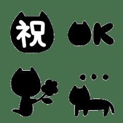 黒猫シルエット★シンプル