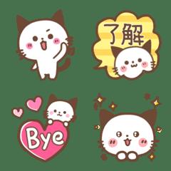 リアクションいっぱい♡ネコの絵文字