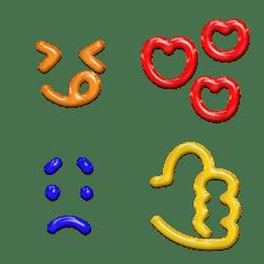 ぷるぷるシンプル顔文字 2