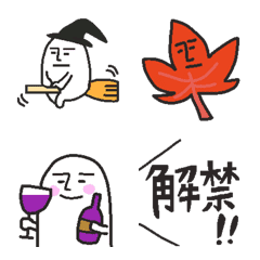 さるみのモアイの絵文字 ⑤(秋)