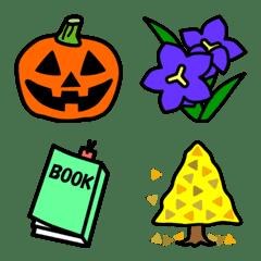 秋のイベント絵文字