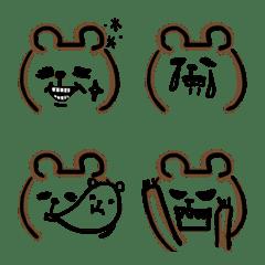 キモカワいい子たち♡くま顔文字バージョン