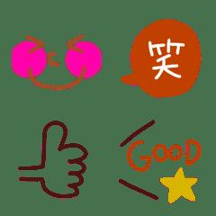 シンプルブラウン♡小さめ絵文字♡記号♡