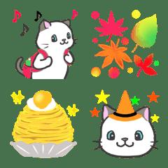 雨猫3☆秋に使いやすい絵文字