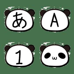 パンダのデコ文字&絵文字