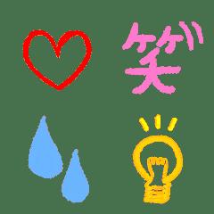 色えんぴつ風もこもこ絵文字【改訂版】