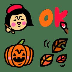 ザ・秋に使える絵文字集