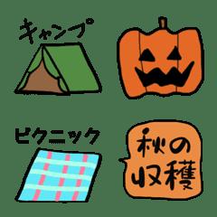秋に使える絵文字