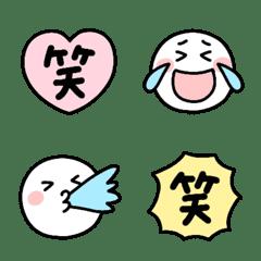 『笑』がたっぷり♡絵文字セット