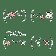 使いやすくて(・v・●)カワイイ顔文字