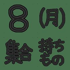 シンプル黒ペン★手書きスケジュール